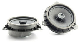 Haut parleurs ic165toy focal coaxiales 16,5 cm special toyota  - FOCAL
