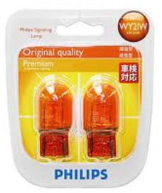 Philips vision wy21w - PHILIPS